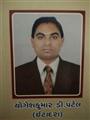 Yogeshkumar Dahyalal Patel - 41 Gam K. P. S.